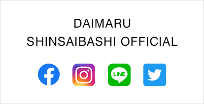 DAIMARU SHINSAIBASHI OFFICIAL